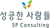 SP Consulting Immigration Services